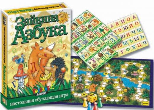 Обучающая настольная игра Зайкина азбука
