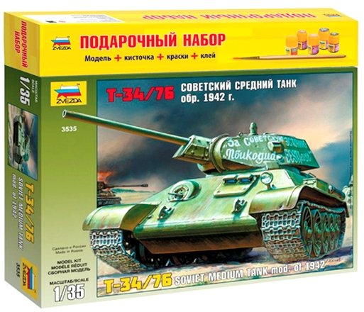 Игра детские world of tanks windows xp